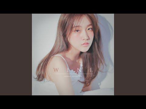 WINE (오늘 취하면) (Feat.Changmo) (창모) (Prod. SUGA)