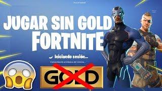 *MÉTODO FUNCIONANDO* | JUGAR FORTNITE SIN XBOX LIVE GOLD FACIL !