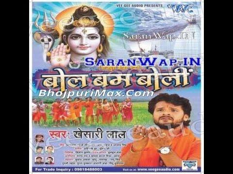 Latest Pawan Singh || Khesari Lal Bhojpuri Bolbam Songs 2016 HD