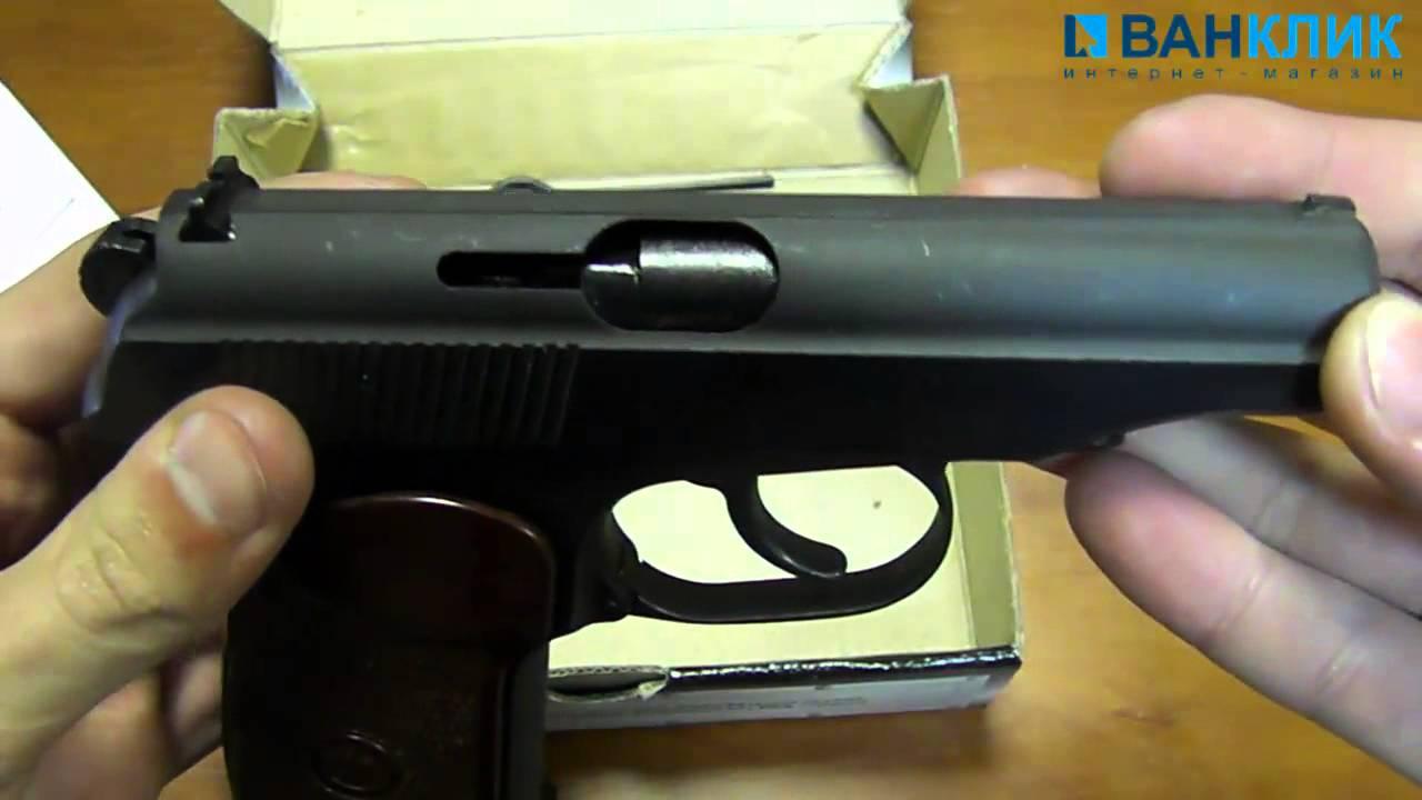 Купить 【оружие под патрон флобера】 самая лучшая цена в интернет магазине cobra днепр. ✓широкий ассортимент флоберов,