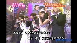 ものまねバトル _ スペシャル特集③.mp4