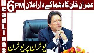 PM Imran Khan unbelievable Statement on U-Turn   Headlines 6 PM   16 November 2018   Express News
