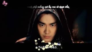 Download Video [Kara-Vietsub] Phàm Tâm - Hứa Đa Quỳ || FMV Phàm Dao - Tru Tiên Thanh Vân Chí MP3 3GP MP4