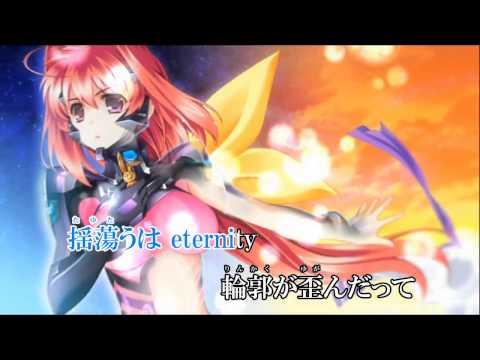 【ニコカラHD】 0-GRAVITY(PS3版マブラヴオルタネイティヴOP・on vocal)