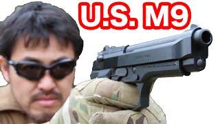 【東京マルイ】U.S. M9ピストル 30年間不動のアメリカ軍制式採用ハンドガン【マック堺のレビュー動画】#375