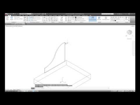AutoCAD 2014 – Arbeiten in 3D – Anheben