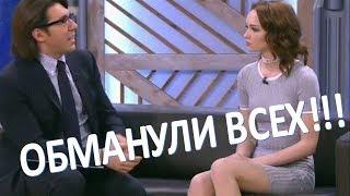 Обман Малахова и Шурыгиной взорвал Сеть  (25.05.2017)