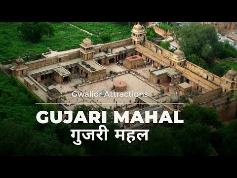 Overview of Gujri Mahal
