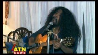 Vorsha Thakuk Bangla Gaane - Episode 13 - Part 01 - Segment 01
