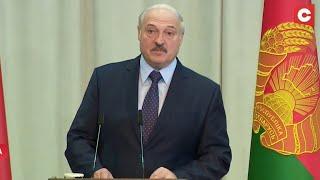 Лукашенко: Майданутых подтянут со стороны! Это бандиты из ЧВК! Деньги на провокациях зарабатывают!