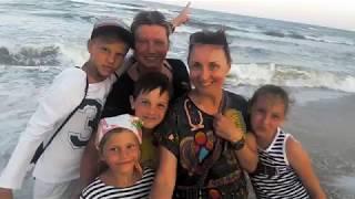 Отдых на Белосарайской косе 2017