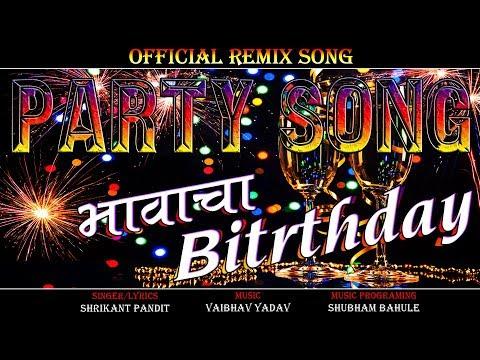 BHAVACHA BIRTHDAY || OFFICIAL REMIX BIRTHDAY SONG 2019 ||