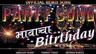 Download Lagu BHAVACHA BIRTHDAY || OFFICIAL REMIX BIRTHDAY SONG 2019 || MP3