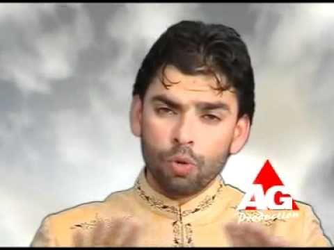 Aap Kia Jane Fatima (AS) Kia Hai ( Manqabat Shadman Raza )
