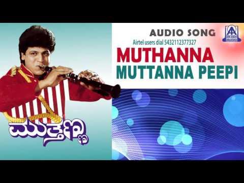 Muthanna -