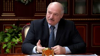 Лукашенко: Хочу для руководства России несколько принципиальных вопросов сформулировать!