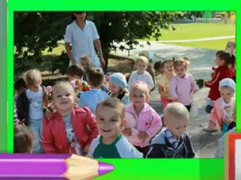 начальной школе как игра деятельности в вид