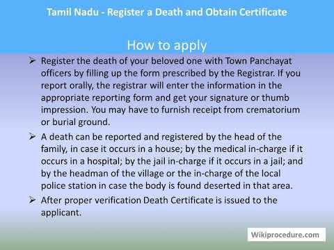 Tamil Nadu - Register a Death and Obtain Cerificate