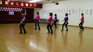 Love Letter Waltz -Line Dance (Demo & Teach)