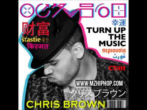 Chris Brown - Turn The Music (NoShout) (New 2o12 + Download)
