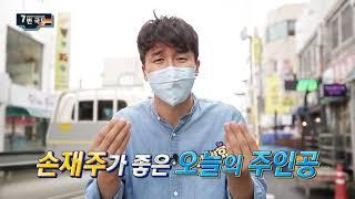 김기환 리포터_빵 만드는 마술사 (feat. 강릉 커피…