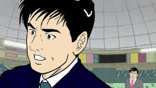「週刊シマコー 大怪獣・島耕作の巻(前編)」