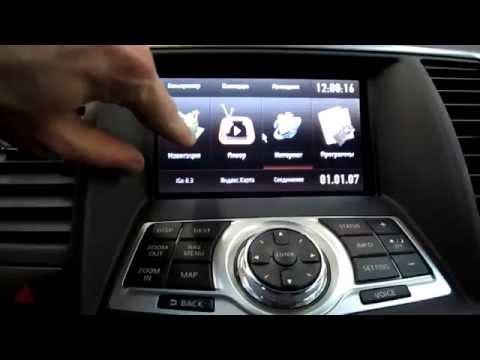 Nissan Teana - Русифицированная навигация с подгрузкой пробок на штатный монитор