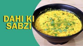Dahi Ki Sabzi   Yogurt Curry   दही की सब्ज़ी   How To Make Dahi Ki Sabzi   Food Tak