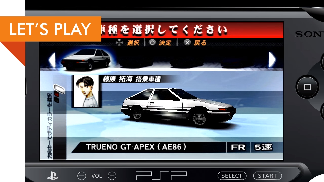Let S Play Initial D Street Stage 2006 Youtube