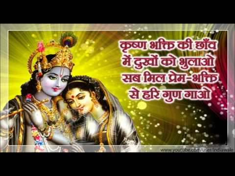 Happy Janmashtami 2015- Greetings, SMS, Wishes, Images, Whatsapp Video Message 3