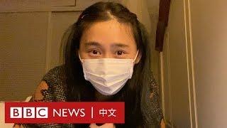 肺炎疫情:武漢病人求醫難「我得新冠肺炎就好了,可得到治療」- BBC News 中文