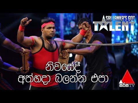 Amazing Sando Act by Sugath & Chandana - Sri Lanka's Got Talent 2018 #SLGT