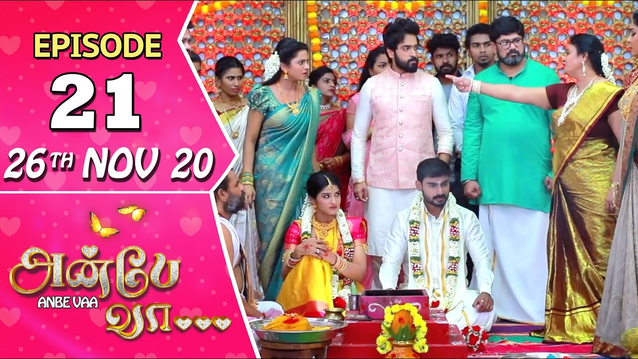 Anbe Vaa Serial | Episode 21 | 26th Nov 2020 | Virat | Delna Davis | SunTV Serial |Saregama TVShows