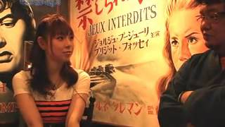 疋田紗也の幸せになりたい⑥ 疋田紗也 検索動画 12