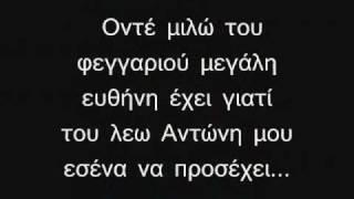 Τροχαίο στα Χανιά...Αντώνης...03-02-2010