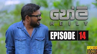 Heily | Episode 14 19th December 2019 Thumbnail