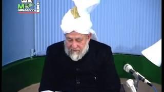 Darsul Quran. Āl Imran [Family of Imran]: 155 (3), 156