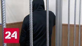 Король преступного мира за решеткой: суд арестовал Олега Шишканова - Россия 24