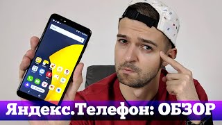 Яндекс.Телефон: Pixel по-русски с АЛИСОЙ