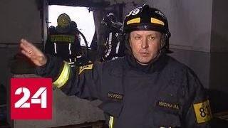 Пожар на Амурской: семьи спасателей получат по миллиону
