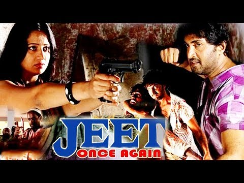 JEET Once Again || 2016 || Latest Hindi...