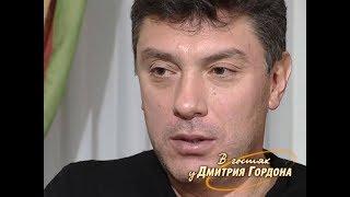 Немцов: В том, что Путин и Абрамович — деловые партнеры, никаких сомнений у меня нет