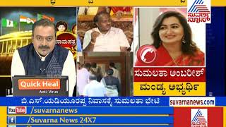 Sumalatha Ambareesh Reacts  Over CM Kumaraswamy's  statement