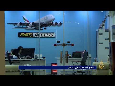 خسائر فادحة لمطاري أربيل والسليمانية بسبب حظر الطيران  - نشر قبل 2 ساعة