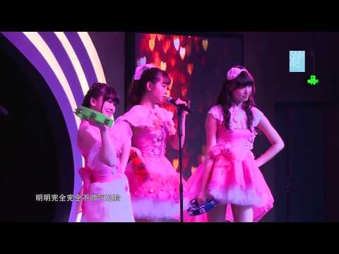 [HD DVD] SNH48 Team SII stage A5 - M06 心型病毒 Heart Gata Virus
