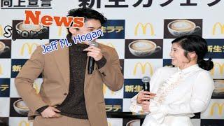 俳優の大野拓朗(29)が11日、都内で行われた、マクドナルドの「新...