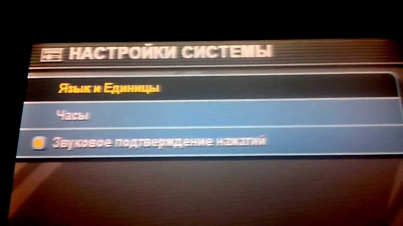 русификация меню бортового компьютера nissan murano 2007