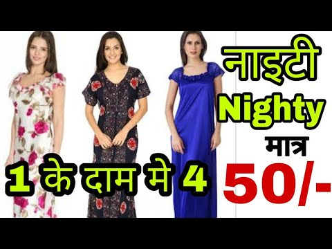 WHOLESALE MARKET OF NIGHTY IN DELHI,NIGHTY WHOLESALE MARKET SUIT BLOUSE SAREE KURTI LANCHA