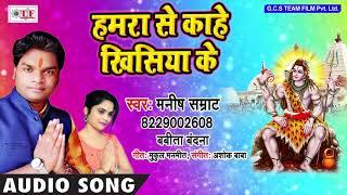 free mp3 songs download - 26 vande matram kahe ke ba manish samrat