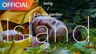 Car, the garden  -  Island